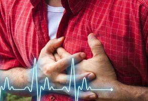 Kalp Çarpıntısı Nedir? Kalp Çarpıntısı Nedenleri ve Tedavi Yöntemleri
