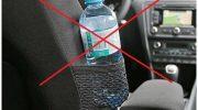 Arabanızda bulunduracağınız plastik su şişesindeki su çok tehlikelidir