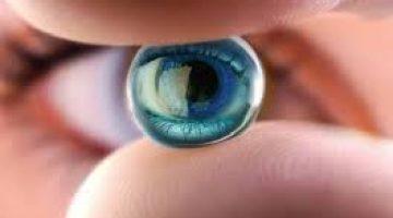 Lens Çeşitleri ve Özellikleri